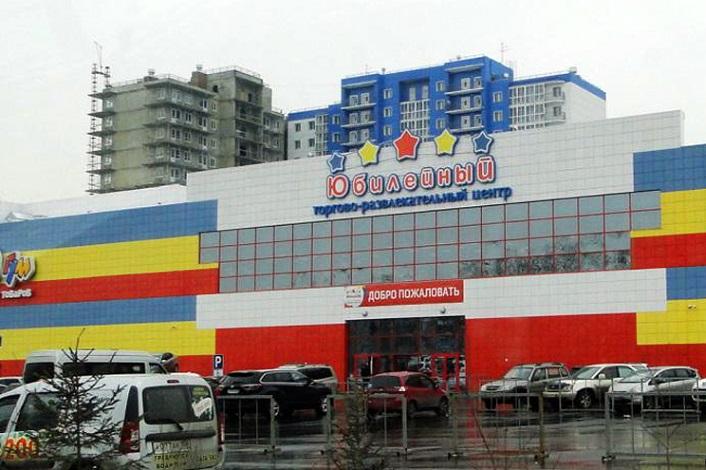 В Иркутске приостановили деятельность ТРЦ «Юбилейный» и «Универ-Сити ... cb498e41530