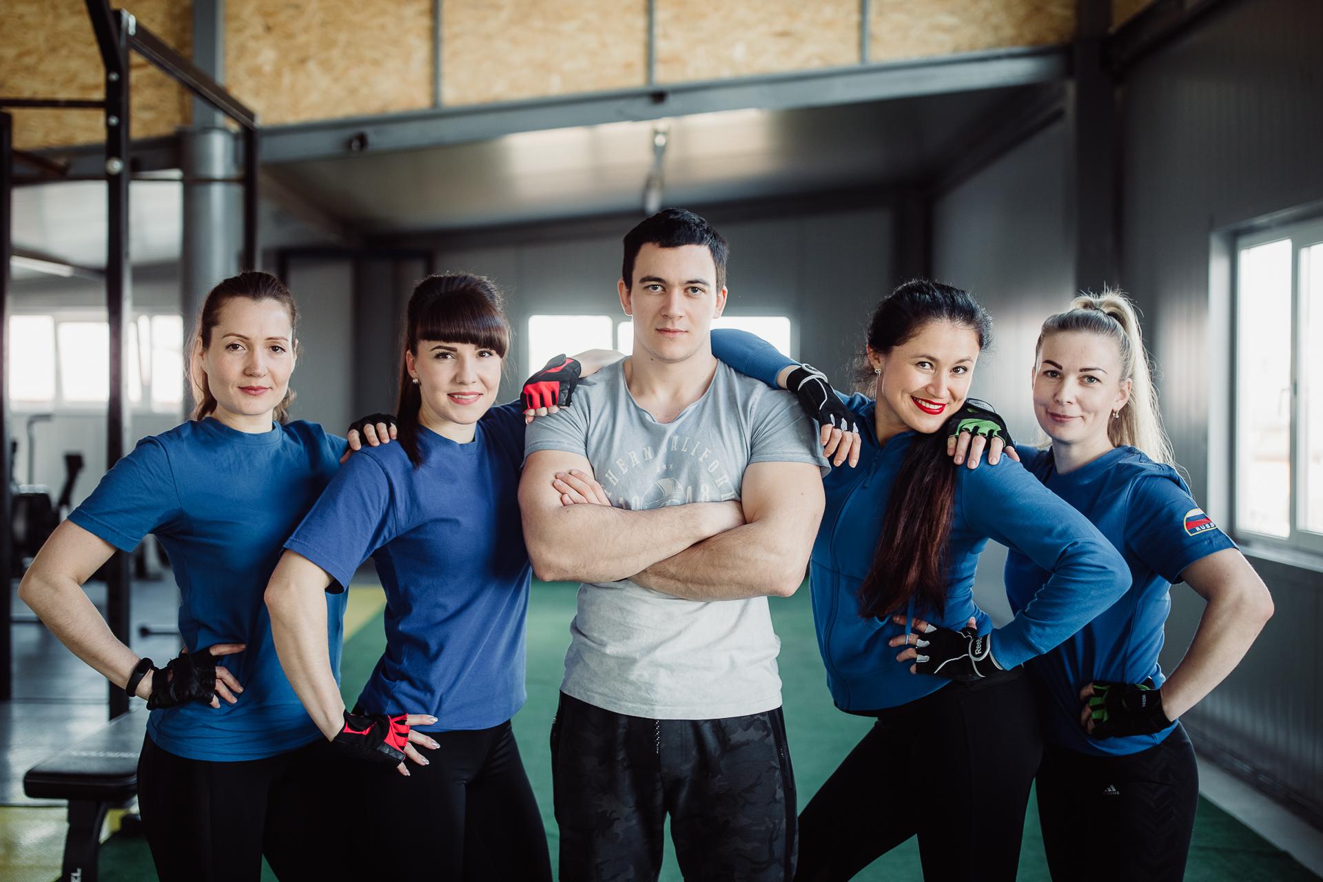 Женя, Юля, Иван, Катя и Наташа