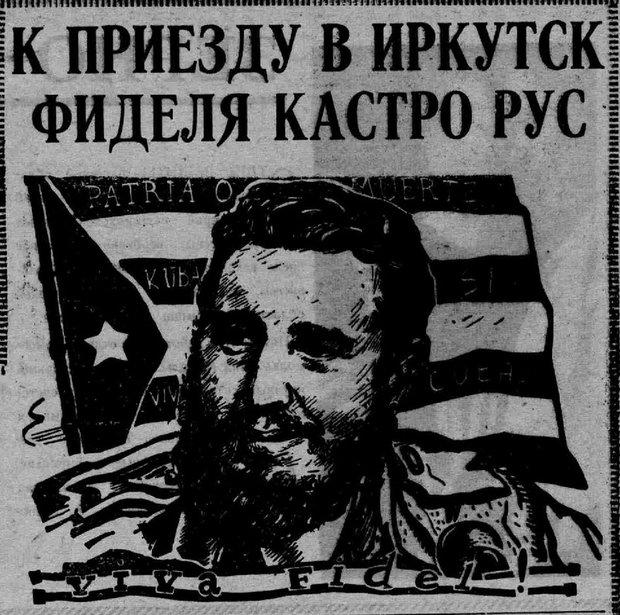 Советская молодежь. 1963. 11 мая (№ 94)