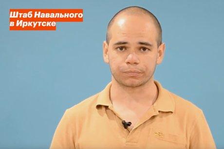 Захар Сарапулов. Скриншот видео