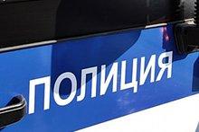 Фото с сайта anegrinews.ru