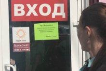 Фото пресс-службы УФССП России по Иркутской области
