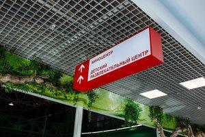 ТРК «Комсомолл»: арендатор нарушил технику безопасности при оказании услуг