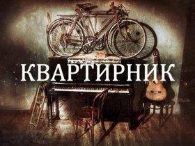 Концерт-квартирник Михаила Чебунина в лаунж-баре «Лемур»
