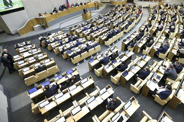 Госдума. Фото с сайта ведомства