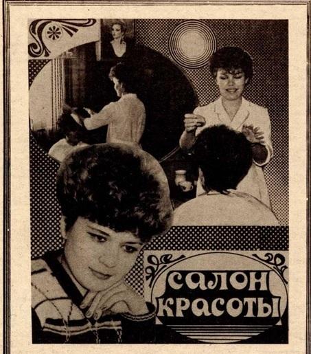 Иркутская неделя, 1988. 19 февр. (№ 9)