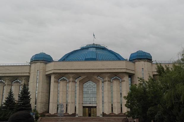 Центральный государственный музей республики