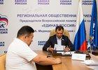 Фото пресс-службы депутата Госдумы РФ Сергея Тена