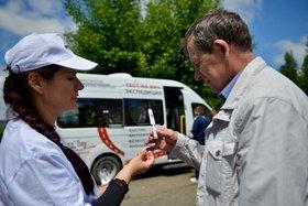 Фото пресс-службы Центра СПИД
