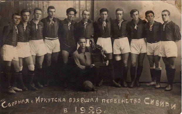 фото сборной 1923 года не сохранилось, но есть изображение продолжателей победных традиций