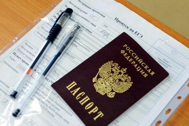 Фото ege.edu.ru