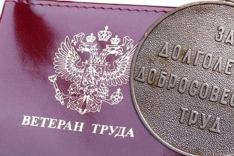 Фото с сайта socialnaya-podderzhka.ru