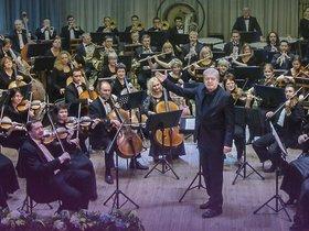 Открытие сезона в Иркутской областной филармонии