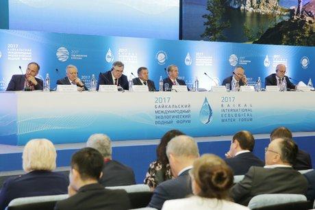 байкальский форум 2018
