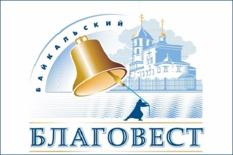 Изображение с сайта администрации Иркутска