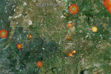 Скриншот fires.ru