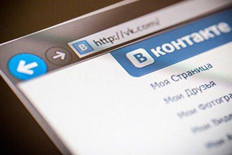 Фото с сайта iPhones.ru