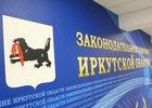 Фото — IRK.ru