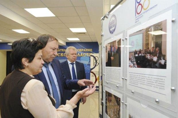 Презентация фотовыставки ИГУ в Законодательном Собрании Иркутской области