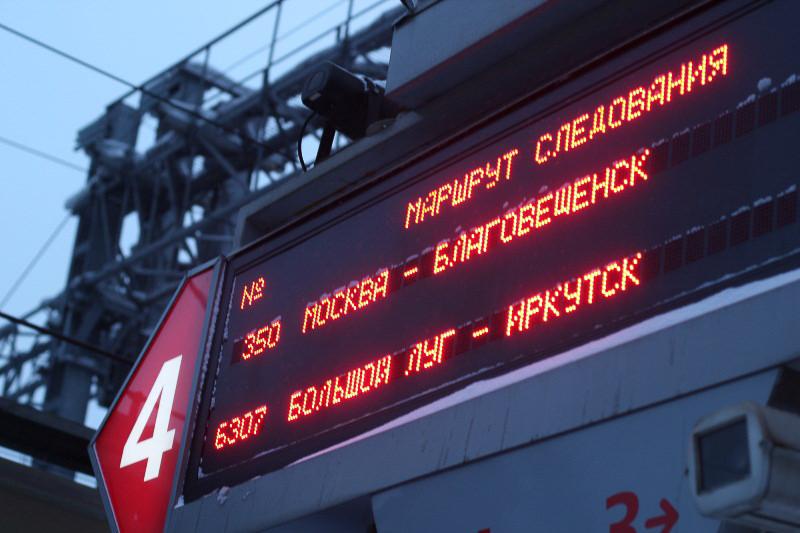 Расписание поездов навокзалах будут демонстрировать по здешнему времени