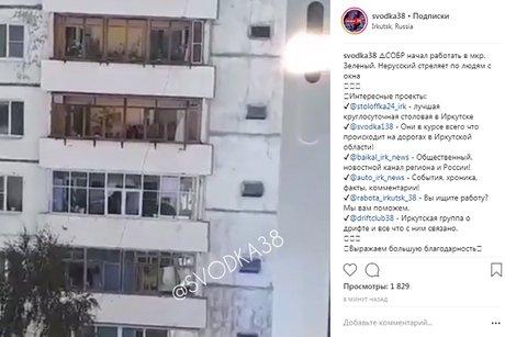 Скриншот поста в Instagram
