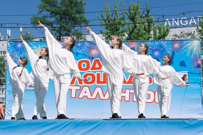 """Концерт """"Городская площадь талантов"""". Фото с сайта vk.com/talant_summer"""