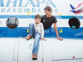 Программа празднования Дня Воздушного Флота России