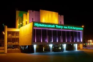 Афиша иркутска театры загурского джаз в доме кино купить билет