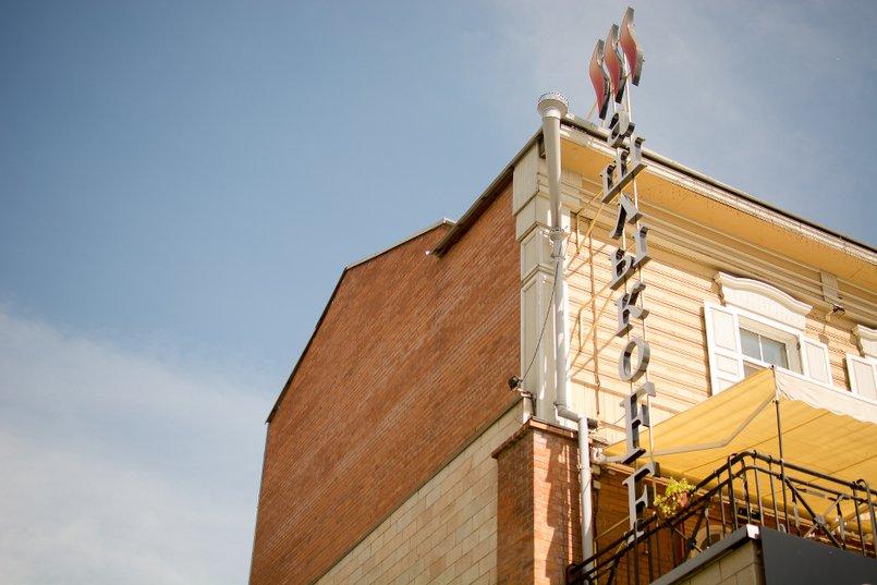 Запрещено вертикальное расположение букв на конструкциях