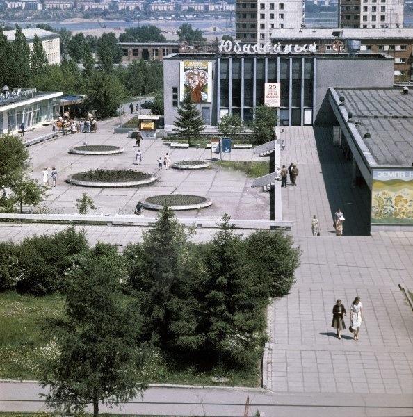 Иркутск, Академгородок, 1 июля 1983 года, автор Петр Малиновский.