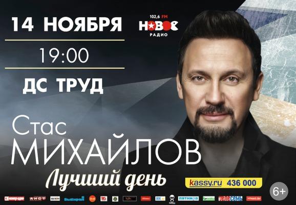 Иркутск афиша концертов 2017