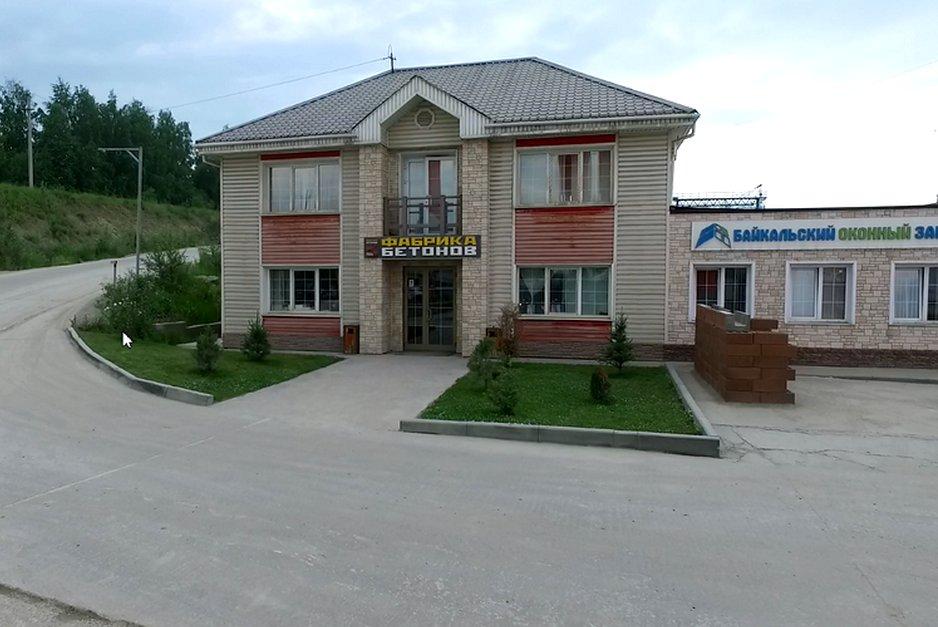 Главный офис ООО «Фабрика Бетонов»