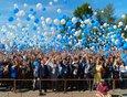 Более 2000 шаров выпустили в небо первокурсники ИГУ.