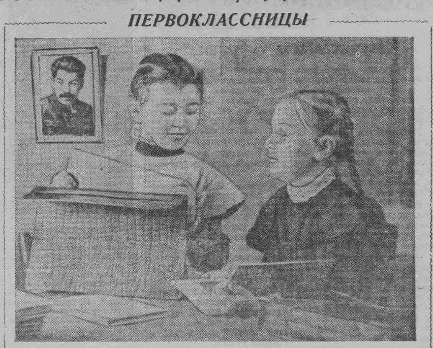 Советская молодежь, 1950, № 14 (1 сент.)