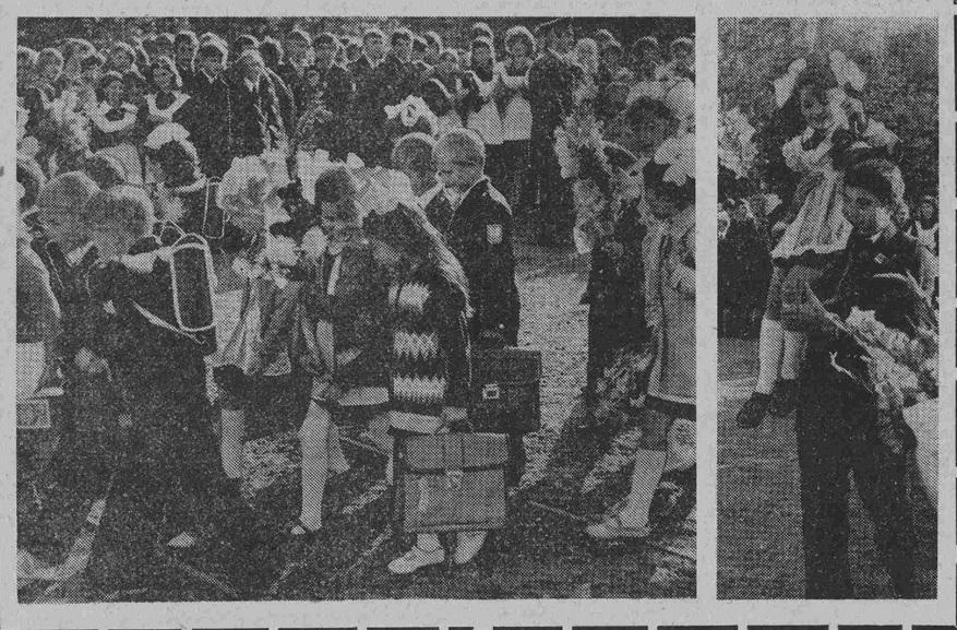Советская молодежь, 1980, № 106 (2 сент.)