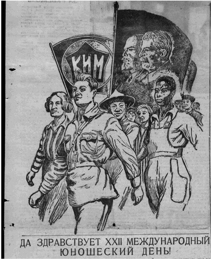 Восточно-Сибирская правда, 1936, № 201 (1 сент.)