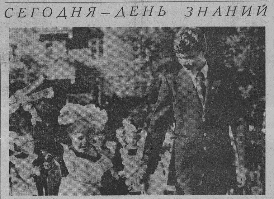 Восточно-Сибирская правда, 1985, № 203 (1 сент.