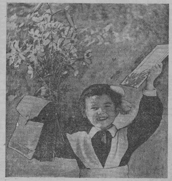 Восточно-Сибирская правда, 1960, № 206 (1 сент.)