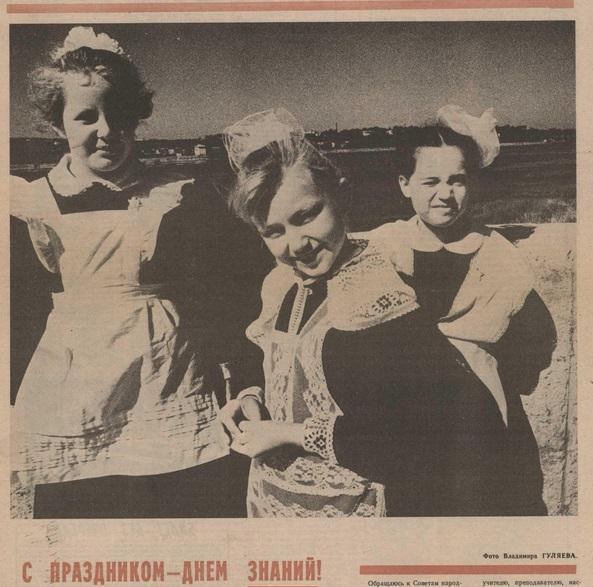 Восточно-Сибирская правда, 1990г. № 199200 (1 сент.)