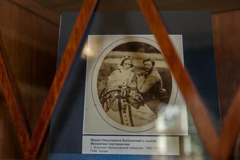 Портрет Марии Волконской с сыном
