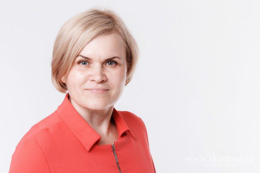 Светлана Петрук. Фото tkgorod.ru