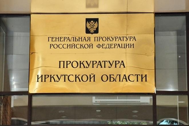 Фото с сайта ogirk.ru