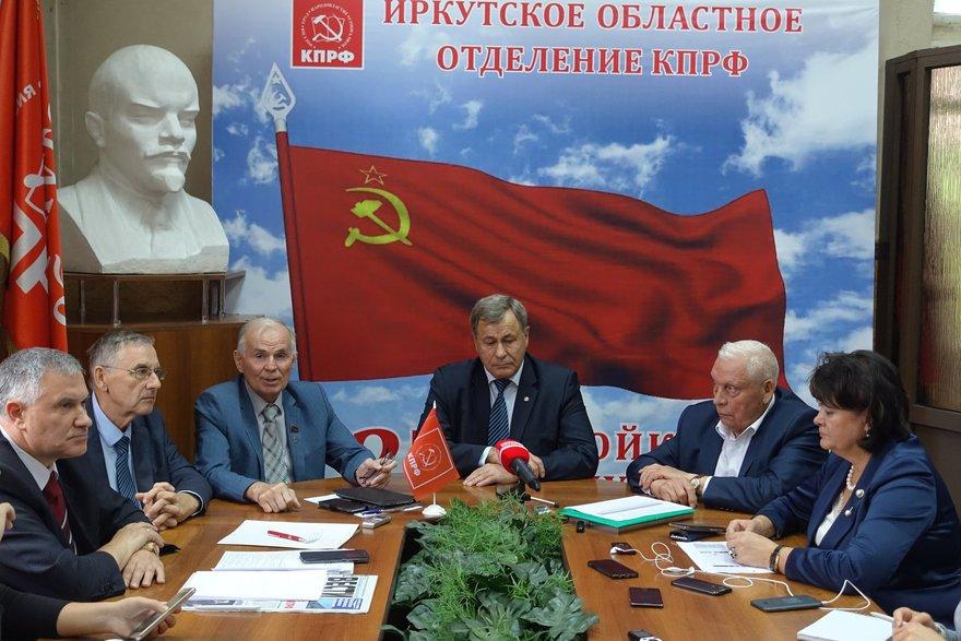 На пресс-конференции КПРФ. Фото irkutsk-kprf.ru