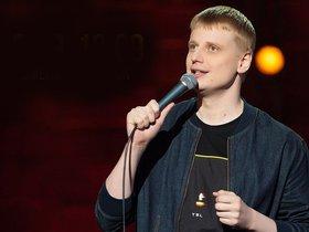 Стендап-концерт Славы Комиссаренко