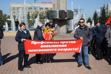 Участники митинга. Фото irkprof.ru