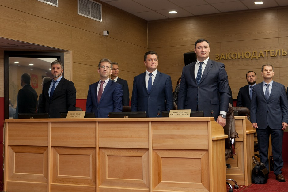 На первой сессии присутствовали представители правительства региона