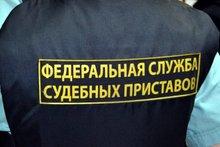 Фото пресс-службы УФССП по Иркутской области
