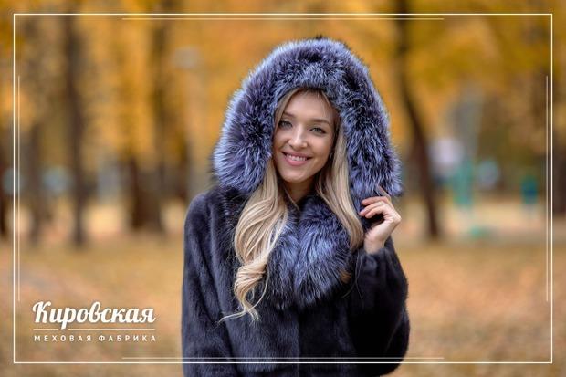 Фото Кировской меховой фабрики