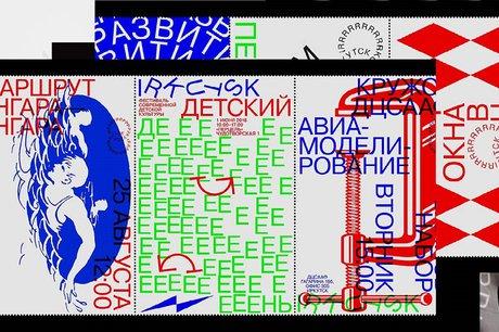 Скриншот презентации проекта