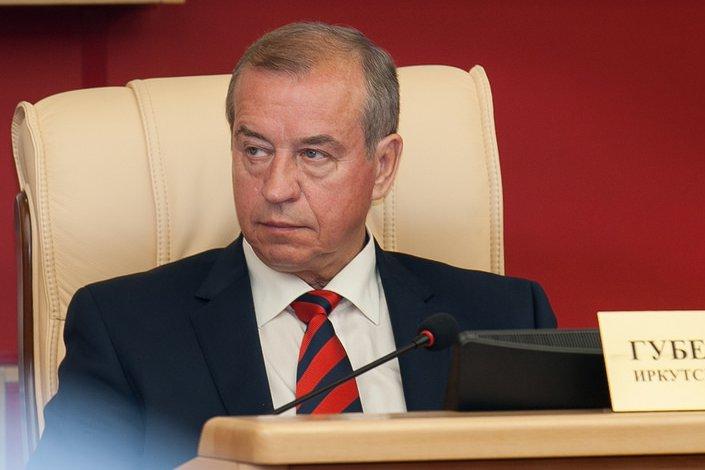 На первой сессии Заксобрания Иркутской области нового созыва